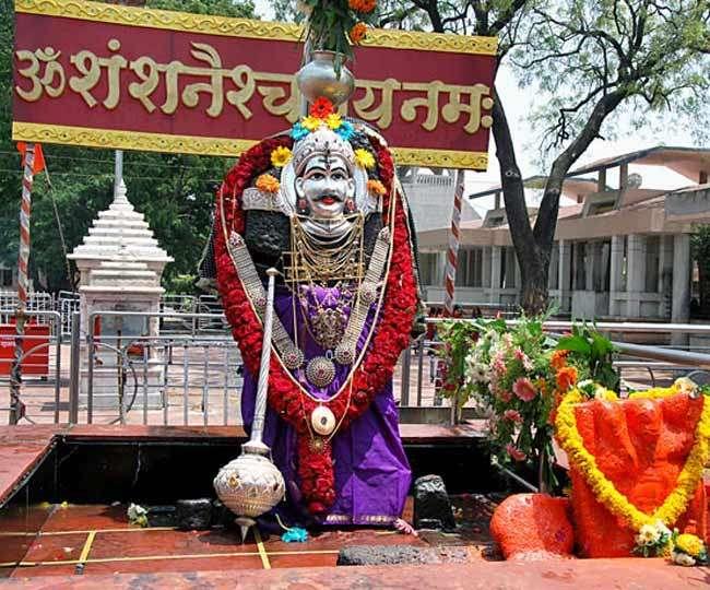 Image result for शनि देवता मंदिर
