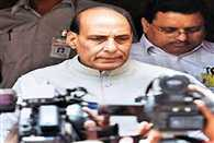 Rajnath Singh said that Congress is undergoing a punishment of emergency