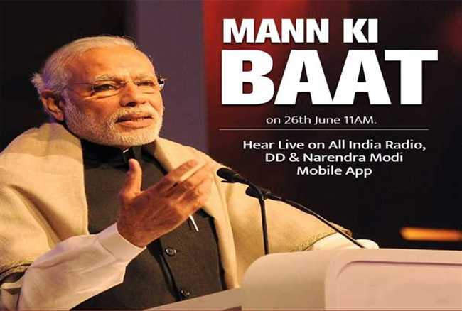 Those who do not disclose undisclosed income by September 30 will face difficulties says PM
