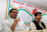 Prashant Kishor promises Congress CM in UP, campaign not seen in 25 yrs