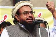 Hafiz saeed says Very soon an Islamic Union will take over the world