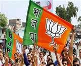 भाजपा ने की त्रिपुरा में अफस्पा लगाने की मांग