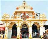 उडुपी के श्रीकृष्ण मंदिर में मुस्लिमों ने खोला रोजा