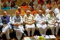 BJP Parliamentary meeting many leaders were present