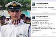 flying officer of IAF missing plane pankaj nandal post on facebook