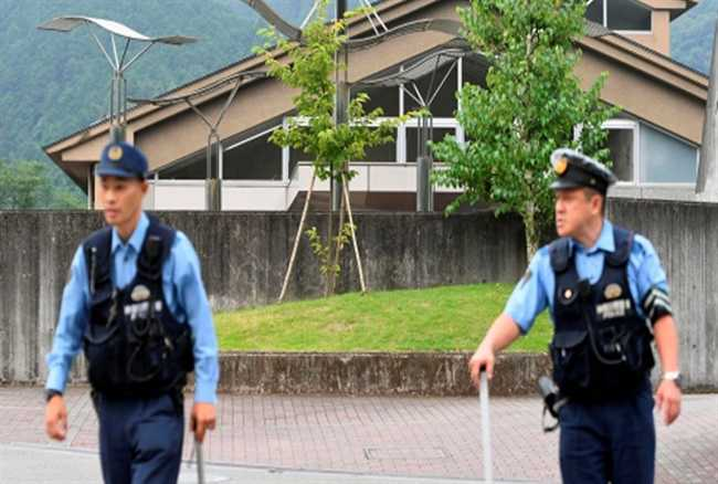 15 persons are killed in knife attack in japan