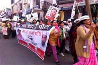 AAP Women Wing Protest Against Home Minister Over Women Safety in Delhi
