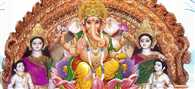 Ganesha is worshiped today family consists of many sufferings it is extremely fruitful prevention