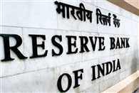 RBI fined three banks