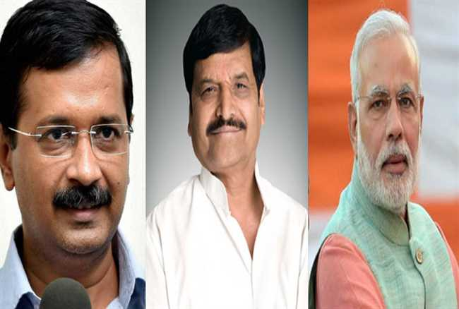arivind Kejriwal attack on PM modi over shivpal yadav's son-in-law's deputation issue