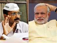 After the meeting with Modi and Kejriwal Delhi and the Centre will have an impact on relationships