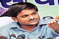 राजस्थान पुलिस के खिलाफ हाईकोर्ट पहुंचे हार्दिक पटेल
