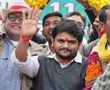 हार्दिक पटेल के 'हाथ' आने के बाद जिग्नेश-अल्पेश पर कांग्रेस की निगाहें