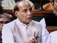 Rajnath showed Amir shiners