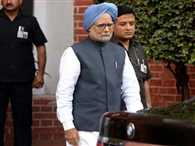 Petition to make manmohan singh witness is coal block case