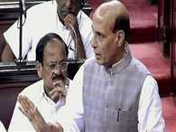 home minister speks, secular word is misused
