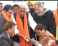 Union Home Minister Rajnath Singh to distribute compensation cheques to 1984 riot victims