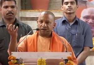 गोरखपुर में सीएम योगी का आज दूसरा दिन