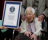 दुनिया की सबसे बुजुर्ग महिला