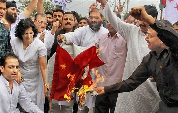 Protest against Jammu Kashmir Panthers Party
