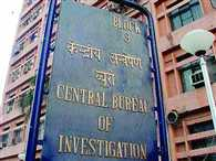 NGO funding is rigged: CBI