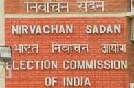 Election Commission gave a stern warning to Kejriwal