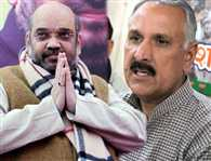 shah announce party nominee for RS election in JK