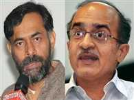 Kejriwal wants to be with yes-men: Bhushan, yogendra
