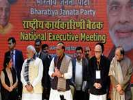 BJP National Executive Meeting at Bengaluru- Karnataka on 2nd, 3rd and 4th April 2015