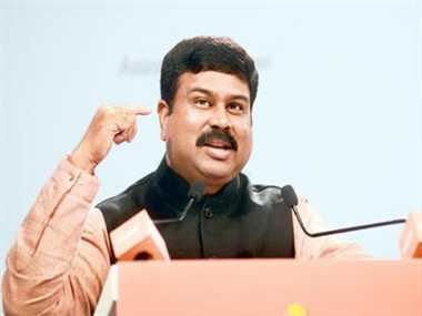 india is ready to give cheap gas to pak: pradhan