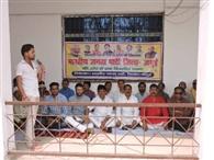 बिजली कार्यालय पर भाजपा का एक दिवसीय धरना