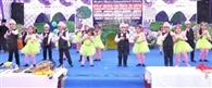 स्कूल का वार्षिक इनाम वितरण समागम आयोजित