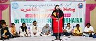 उर्दू शायरी हर दिल पर करती हैं राज: परे