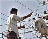 उत्तर प्रदेश में बिजली चोरों पर गिरेगी गाज