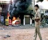 हिंसक झडप में मुश्लिमों के 20 घर फूंक दिये गये