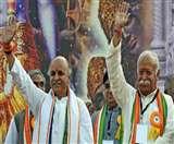 बंगाल में तेजी से हो रहा राष्ट्रीय स्वयं सेवक संघ संचालित शाखाओं का विस्तार