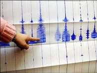 People may face aftershock again