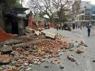 Fresh Earthquaeke in Bihar and west Bengal