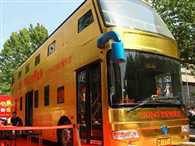 Blinged out gold double-decker bus hits the streets of Shandong