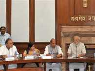 Cental Cabinet clears sugar stock limit on Wednesday