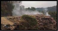 ट्रंचिंग ग्राउंड की आग से पर्यावरण को नुकसान