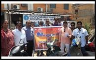 रैली निकाल किया जनहित योजनाओं का प्रचार
