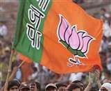 दिल्ली के बाद अब बिहार पर नजर, निकाय चुनाव में जीत दुहराने की तैयारी में BJP
