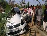 महोबा में सड़क हादसे में बिहार के पांच लोगों की मौत