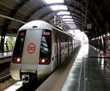 DMRC बोर्ड की बैठक में मेट्रो का किराया बढ़ाने पर आज लगती है मुहर