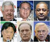 Two FIFA vice presidents among 7 arrested on graft charges
