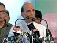 Home minister rajnath singh adressed rally in jammu during amidst bandh