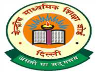 CBSE Class 10th Results 2015 to be announced today