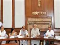 125 Old laws were repealed by Modi government