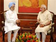 manmohan singh meets pm modi in 7rcr